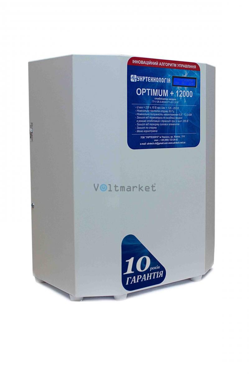 однофазный стабилизатор напряжения Укртехнология OPTIMUM 12000 HV