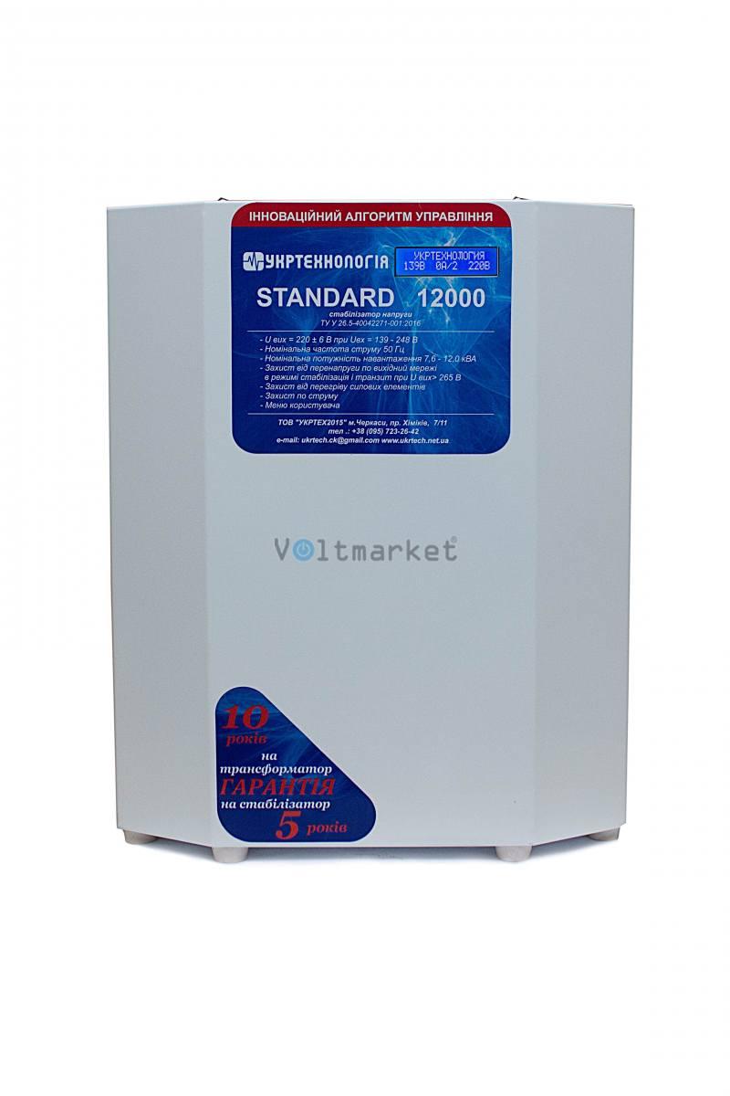 однофазный стабилизатор напряжения Укртехнология STANDARD 12000 LV