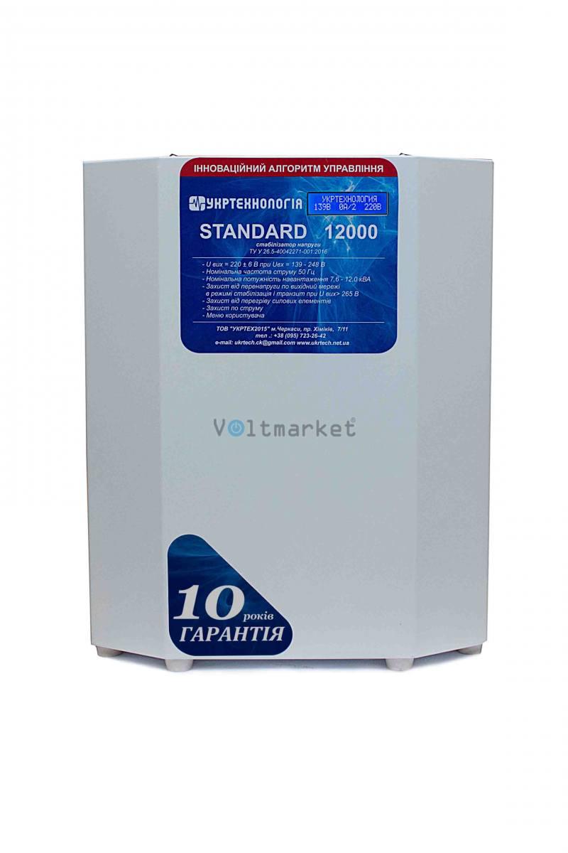 однофазный стабилизатор напряжения Укртехнология STANDARD 12000