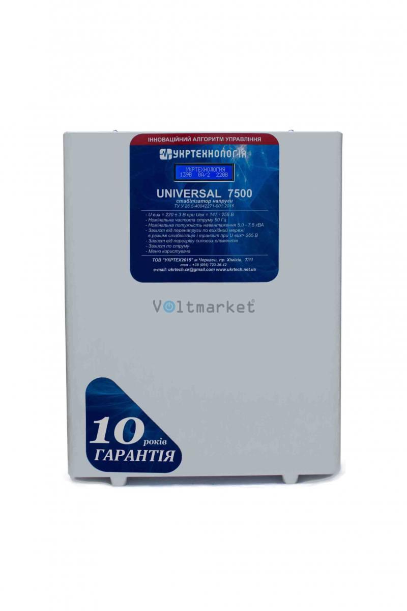 однофазный стабилизатор напряжения Укртехнология UNIVERSAL 7500