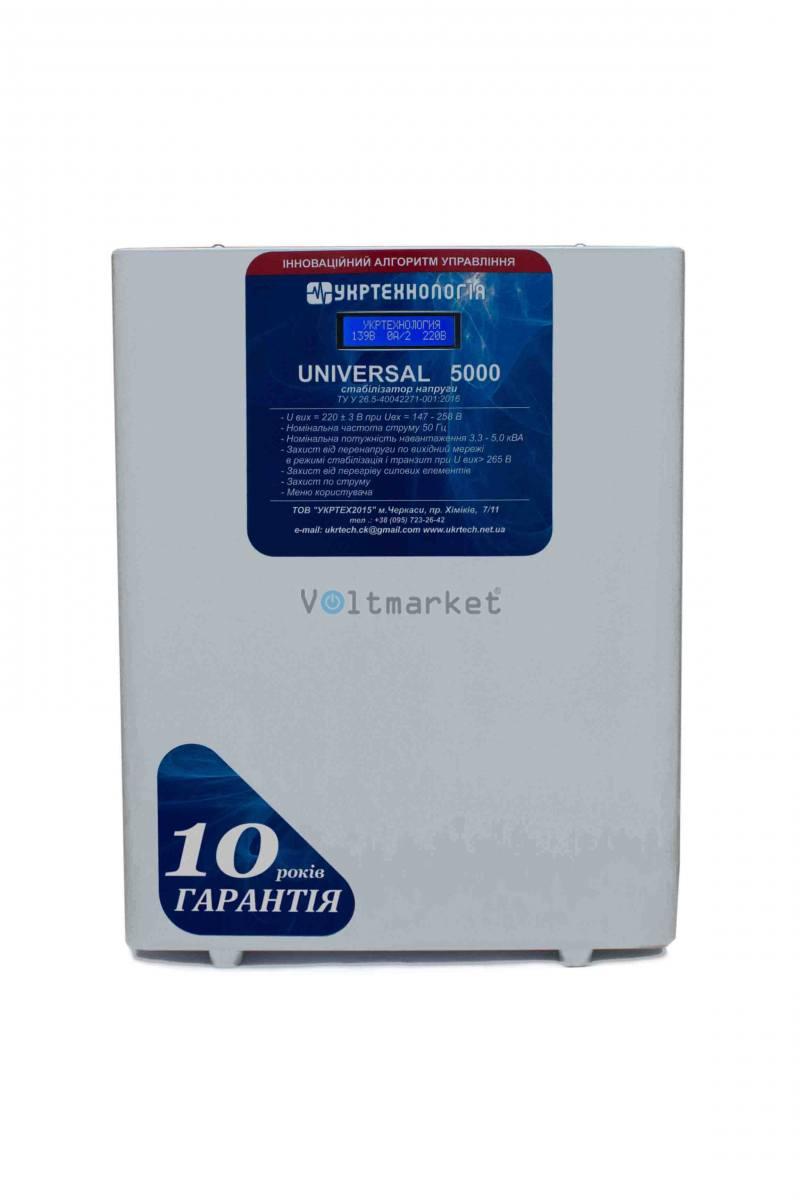 однофазный стабилизатор напряжения Укртехнология UNIVERSAL 5000