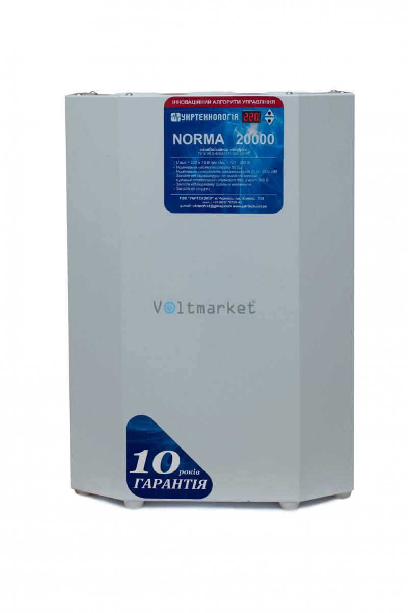 однофазный стабилизатор напряжения Укртехнология NORMA 20000