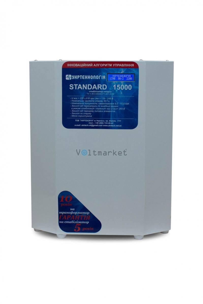 однофазный стабилизатор напряжения Укртехнология STANDARD 15000 HV