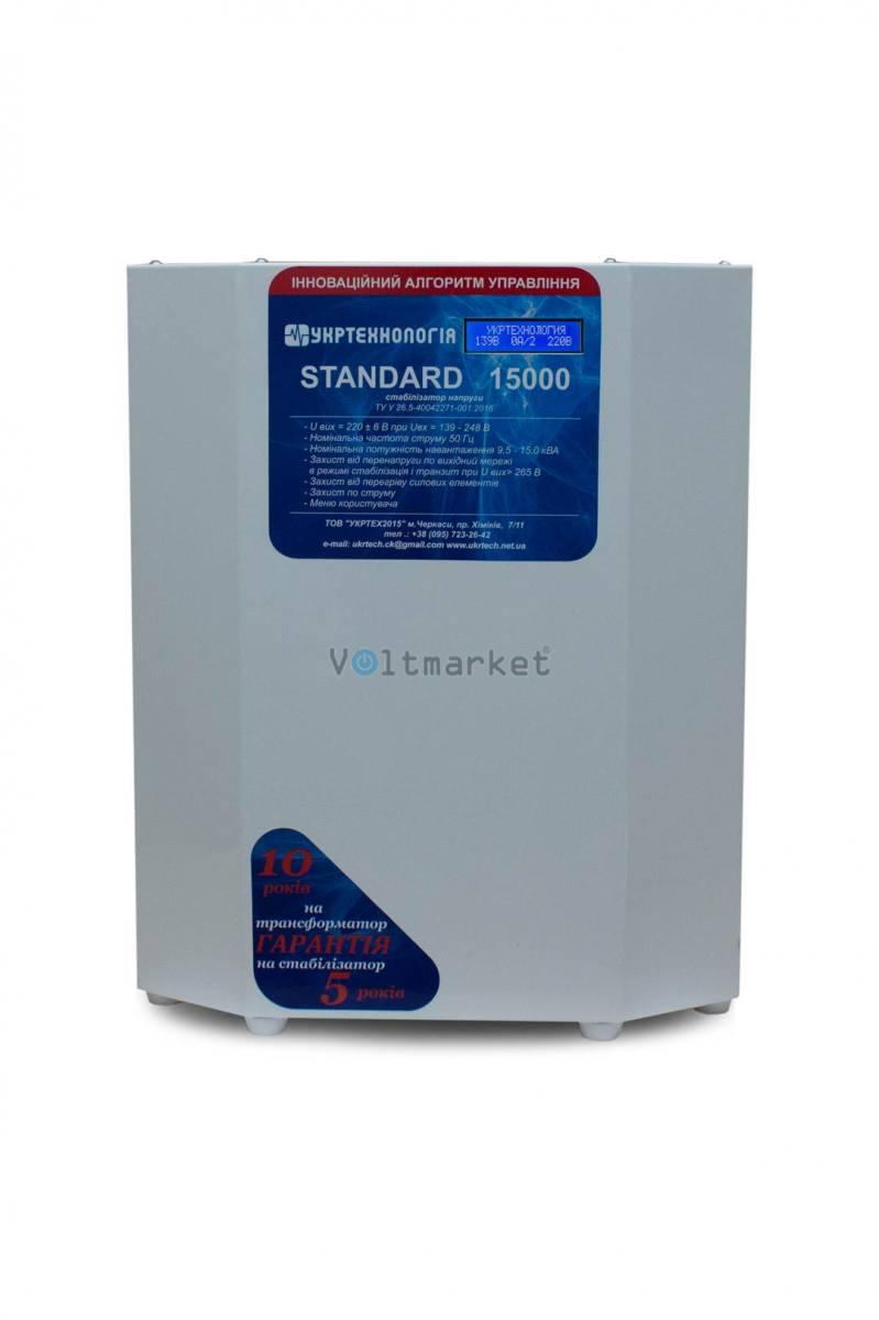однофазный стабилизатор напряжения Укртехнология STANDARD 15000 LV