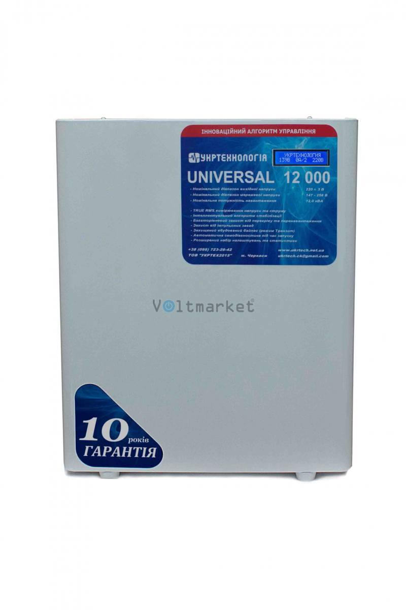 однофазный стабилизатор напряжения Укртехнология UNIVERSAL 12000