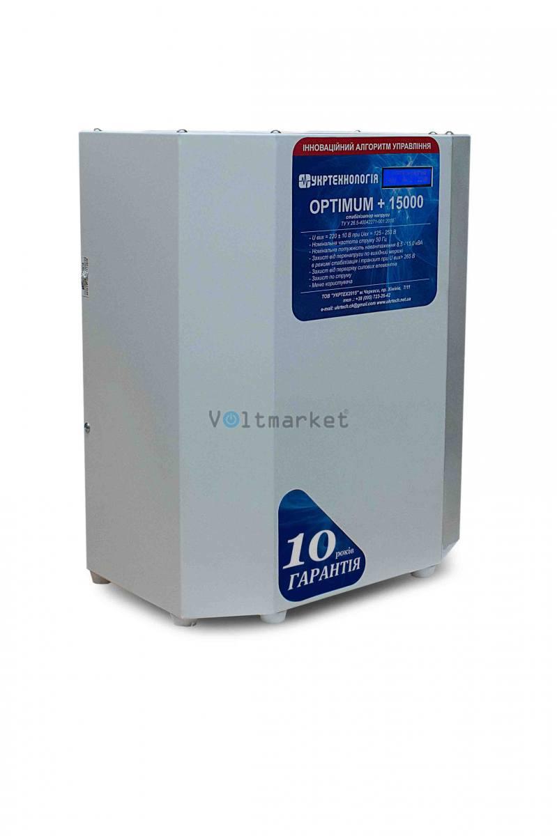стабилизатор напряжения Укртехнология OPTIMUM 15000 LV