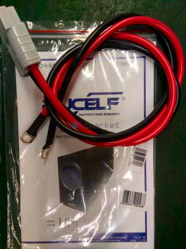 Источник бесперебойного питания RUCELF UPI-400-12-EL V2.0