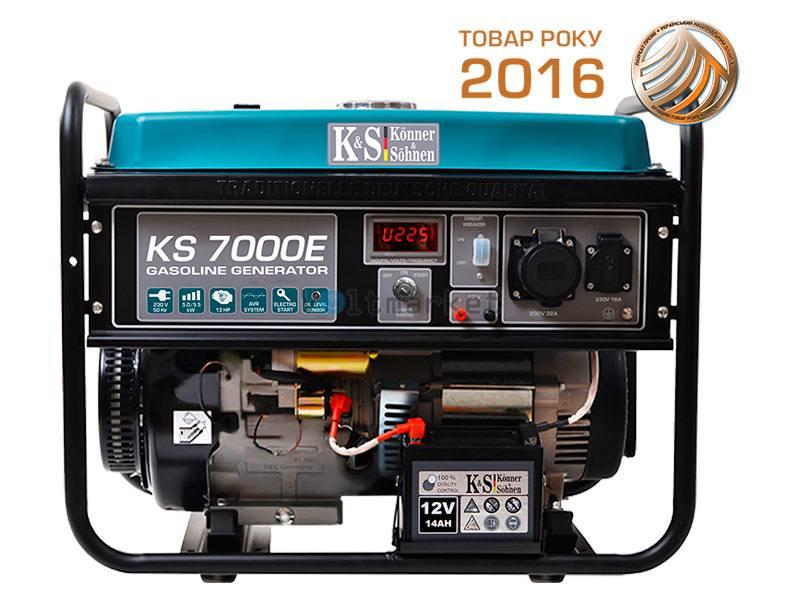 Бензиновый генератор Könner&Söhnen KS 7000E