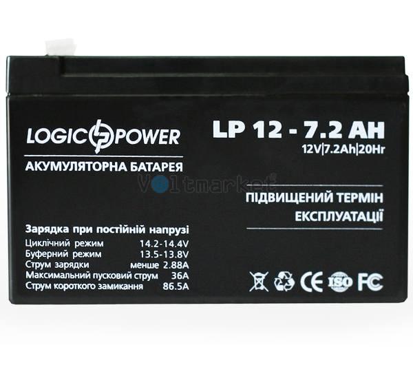 Герметичные свинцово-кислотные аккумуляторные батареи LOGICPOWER LP12-7.2AH