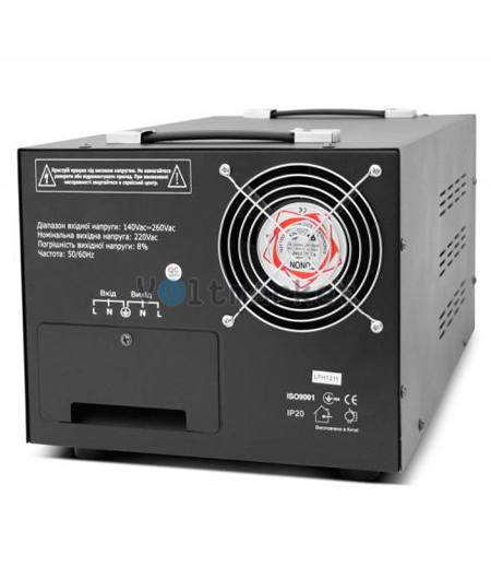 Однофазные сервоприводные стабилизаторы напряжения LOGICPOWER LPH-10000SD
