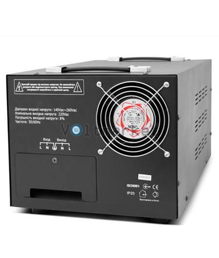Релейные стабилизаторы напряжения LOGICPOWER LPH-10000RD