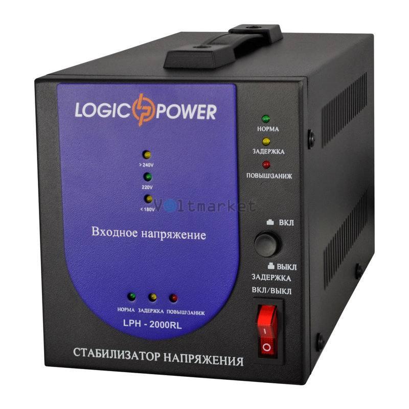 Релейные однофазные стабилизаторы напряжения LOGICPOWER LPH-2000RL