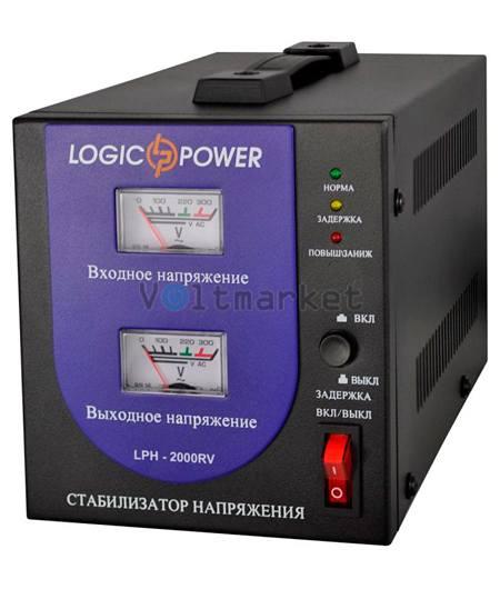 Релейные однофазные стабилизаторы напряжения LOGICPOWER LPH-2000RV
