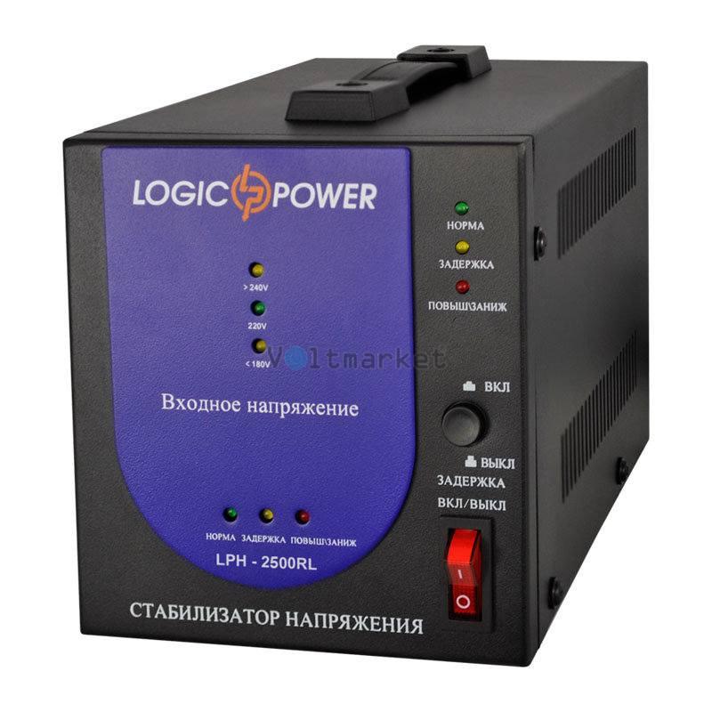 Релейные однофазные стабилизаторы напряжения LOGICPOWER LPH-2500RL