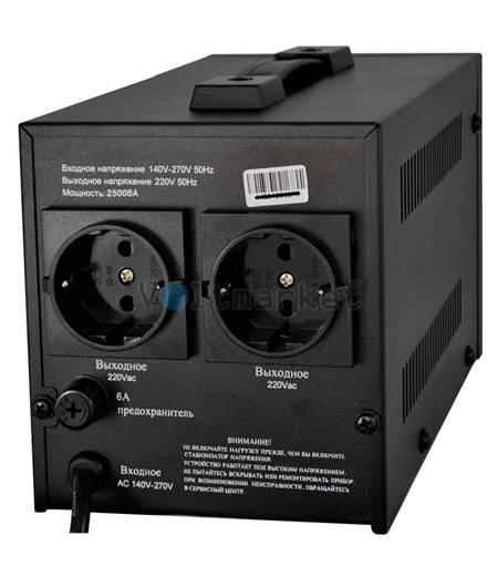 Релейные однофазные стабилизаторы напряжения LOGICPOWER LPH-2500RV