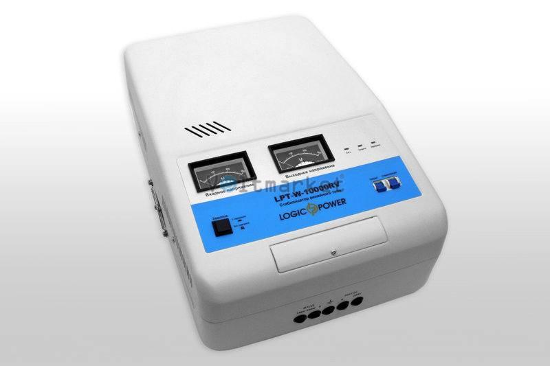 Релейные однофазные стабилизаторы напряжения LOGICPOWER LPT-W-10000RV-W