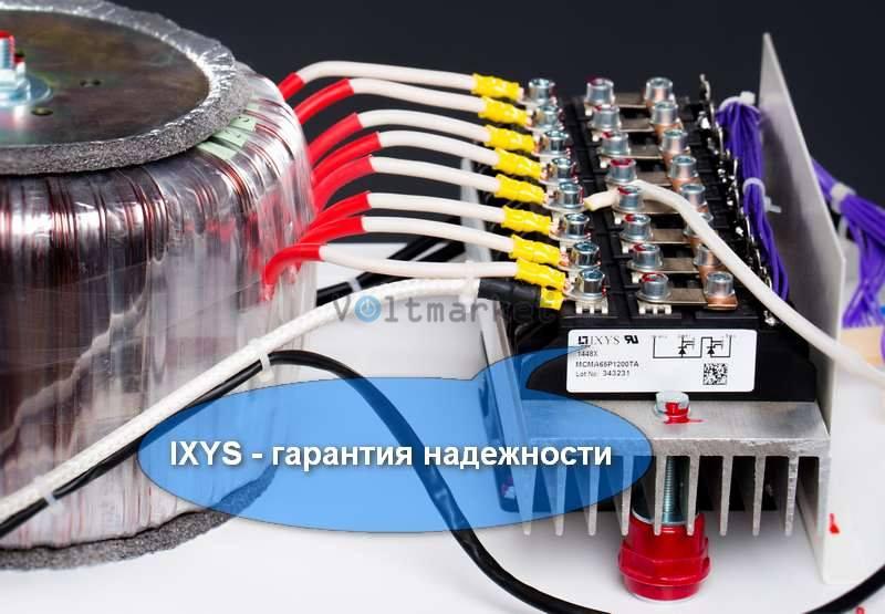 Однофазный стабилизатор напряжения PRIME PLUS СНТО-9000 wide