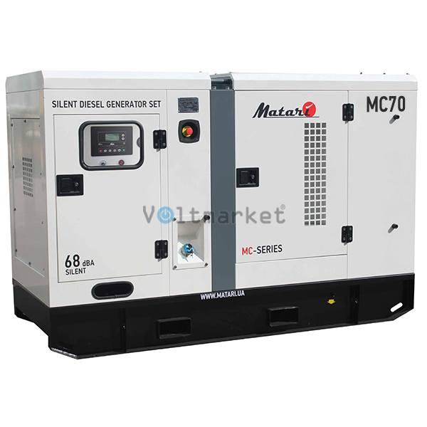 Дизельная электростанция Matari MC70