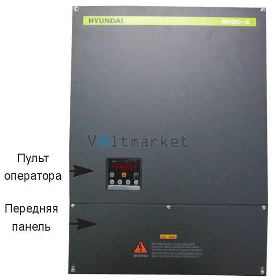 Преобразователь частоты Hyundai N700Е-300HF/370HFP
