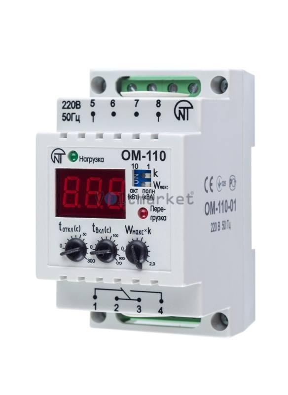 Реле токовой защиты НОВАТЕК-ЭЛЕКТРО ОМ-110