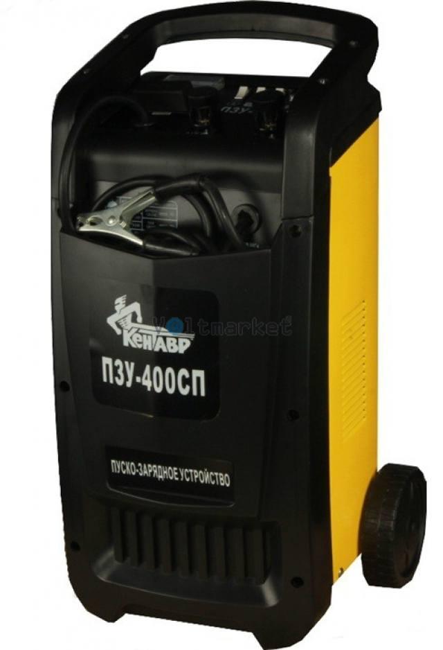 Пуско-зарядное устройство Кентавр ПЗУ-400СП