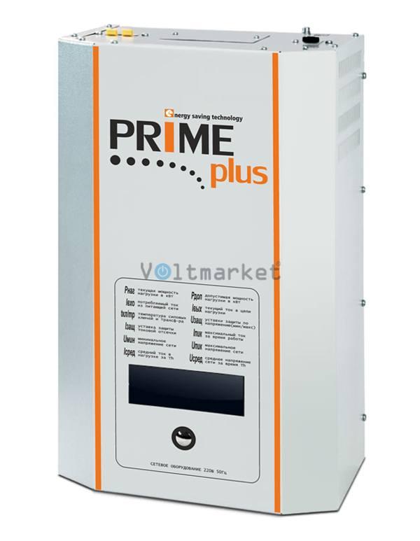 Однофазный стабилизатор напряжения PRIME PLUS СНТО-11000 wide