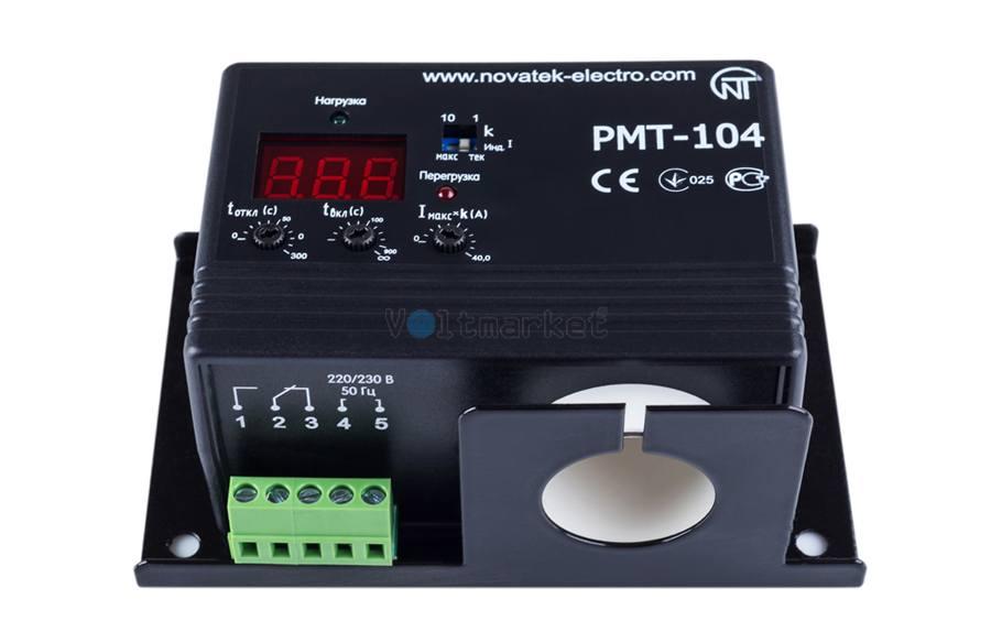 Реле токовой защиты НОВАТЕК-ЭЛЕКТРО РМТ-104