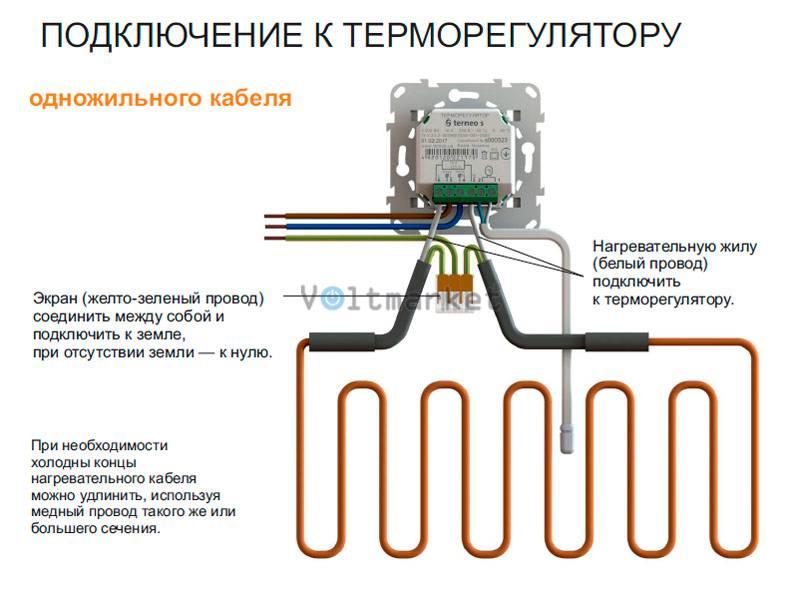 Подключение одножильного кабеля к терморегулятору