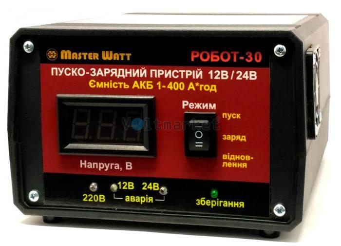 Зарядное устройство Master Watt Робот-30