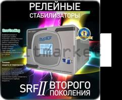 релейный стабилизатор напряжения RUCELF SRF-II-4000-L