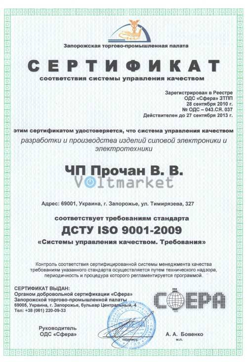 Стабилизатор напряжения однофазный ПРОЧАН СНОПТ-3.5 Ш