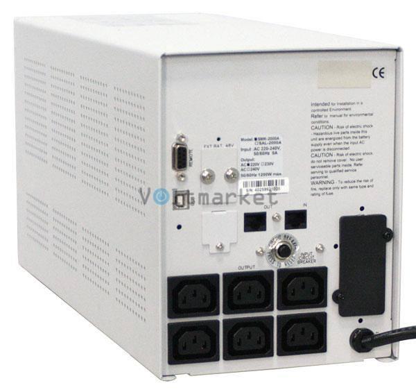 Источник бесперебойного питания Powercom SMK-2000A-LCD