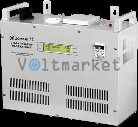 стабилизаторы напряжения мощностью 15 кВт
