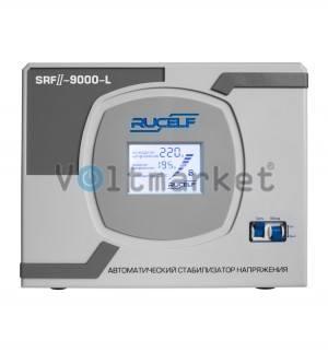 релейный стабилизатор напряжения RUCELF SRF II-9000-L
