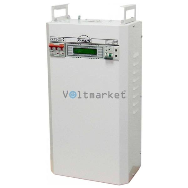 Стабилизатор напряжения SinPro CН-7000 ГАРАНТ 220V