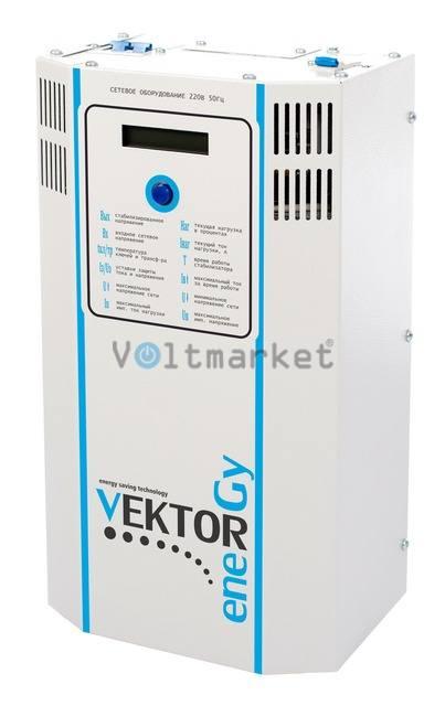 Стабилизатор напряжения VEKTOR ENERGY TRUST VN-8000