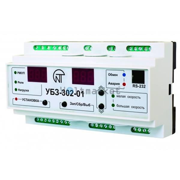Универсальный микропроцессорный блок защиты лифтовых электродвигателей НОВАТЕК-ЭЛЕКТРО УБЗ-302-01