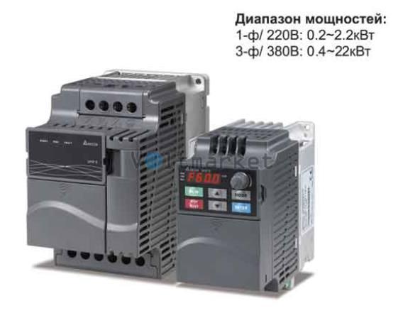 Преобразователь частоты Delta Electronics VFD015E43T