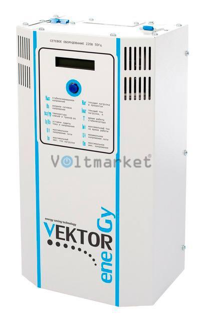 Стабилизатор напряжения VEKTOR ENERGY LUX VNL-8000