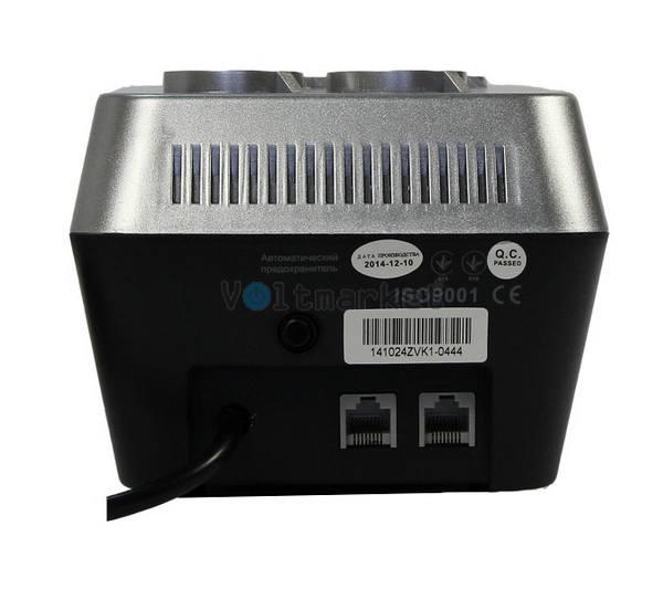 Релейный однофазный стабилизатор напряжения LUXEON ZVK-1000