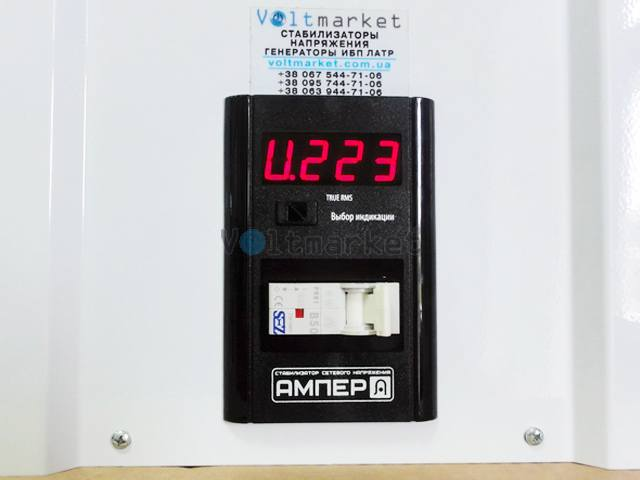 Электронный стабилизатор напряжения ЭЛЕКС АМПЕР У 12-1/63 v2.0