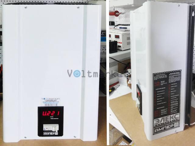 Электронный стабилизатор напряжения ЭЛЕКС АМПЕР Т У 16-1/80 v2.0