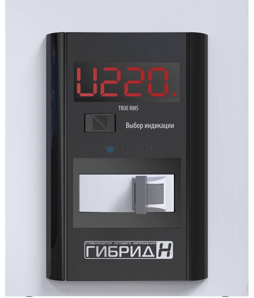 Стабилизатор напряжения ЭЛЕКС ГИБРИД У 7-1-40 v2.0