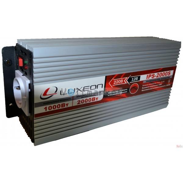 Инвертор Luxeon IPS-2000S