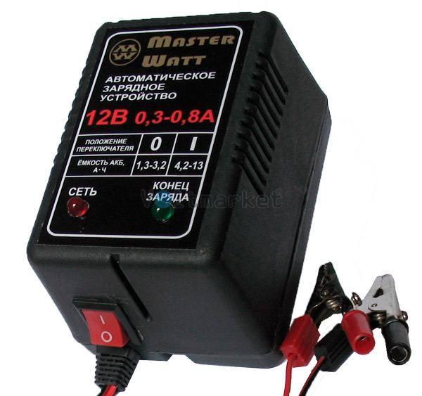 Зарядное устройство для мото аккумулятора Master Watt АЗУ 0.3-0.8А 12В МОТО