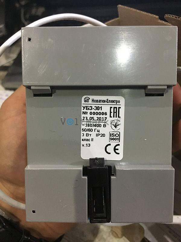 Универсальный блок защиты электродвигателей НОВАТЕК-ЭЛЕКТРО УБЗ-301 63-630 А
