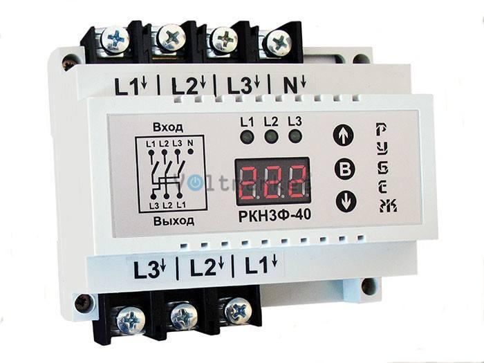 Реле контроля напряжения трехфазное РКН3Ф-40
