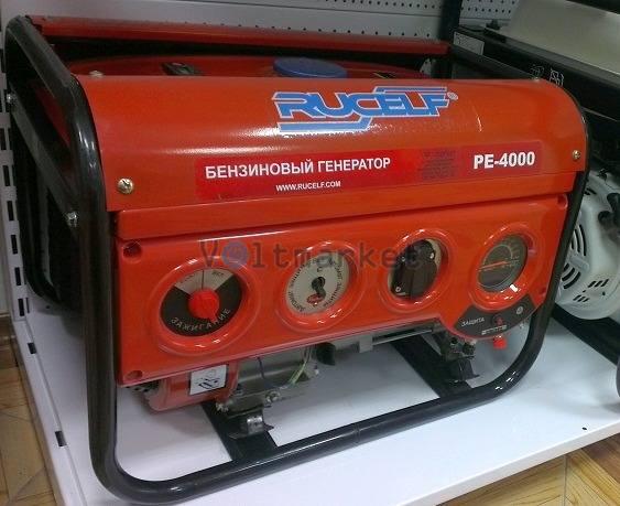 Бензогенератор RUCELF PE-4000 2800W