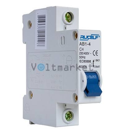 Автоматический выключатель RUCELF AB1-1(4А, 6А)