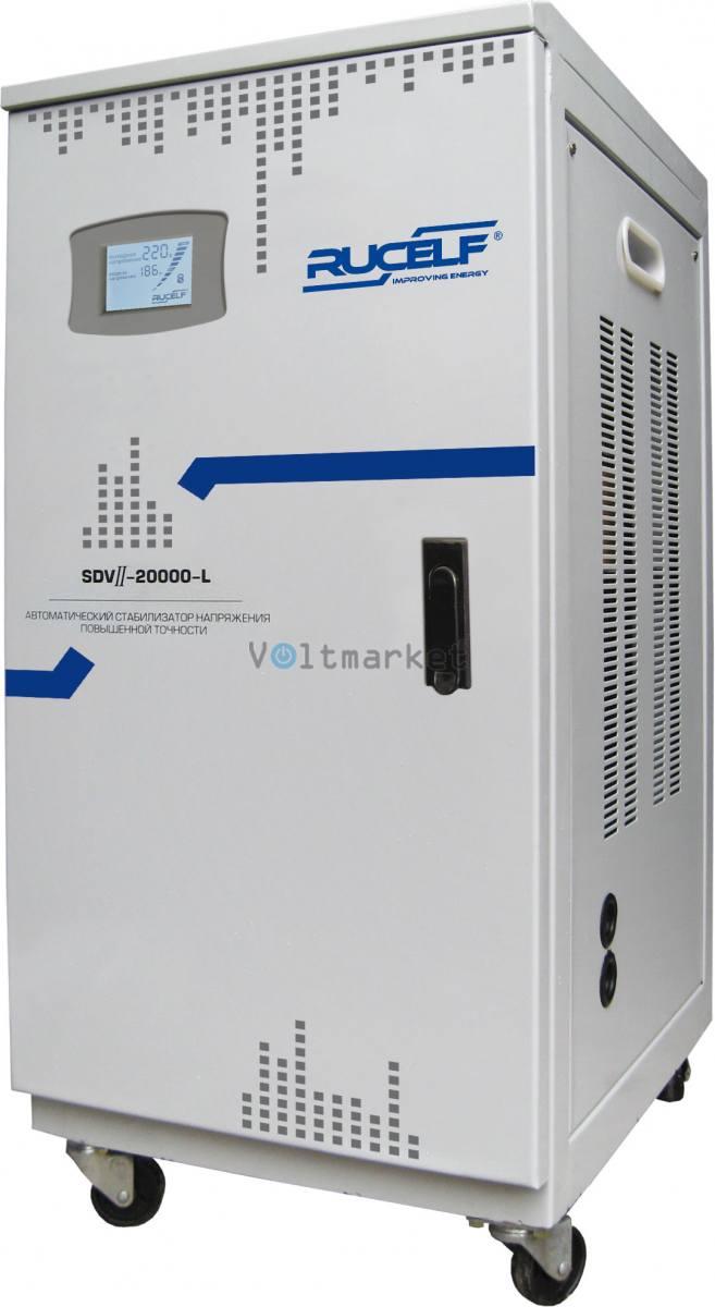 Стабилизатор напряжения однофазный RUCELF SDV II-30000-L